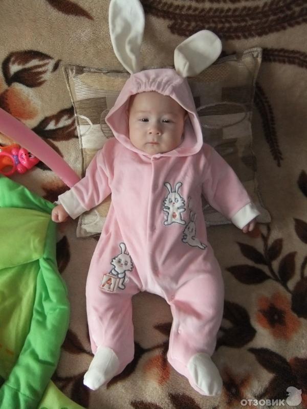 Детская Одежда Лео