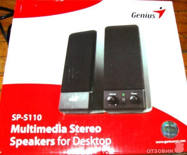 Отзыв: Колонки Genius SP-S110 - Самые дешевые компьютерные колонки.