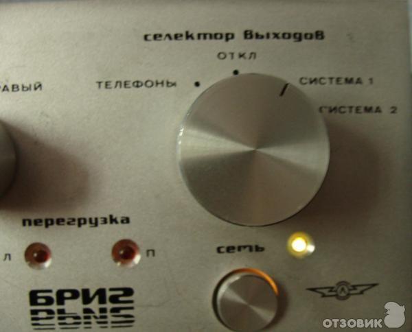 Усилитель Бриг У-001 можно