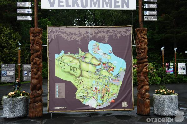 """Отзыв: Зоопарк и Парк развлечений  """"Kristiansand Dyrepark """" (Норвегия, Кристиансанн) - Встреча с красной пандой..."""