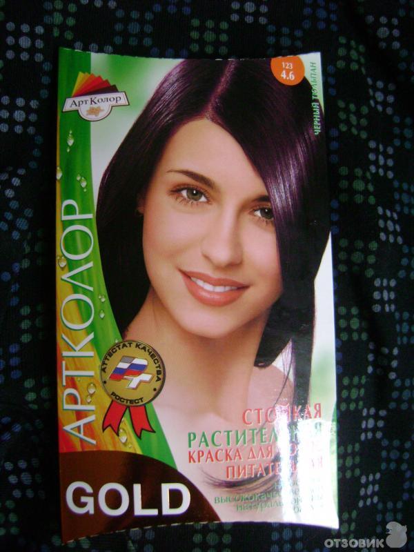 Цвет волос черный тюльпан