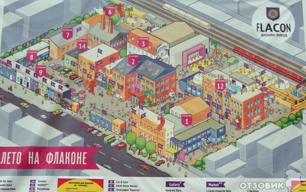 Дизайн центр флакон как пройти от метро