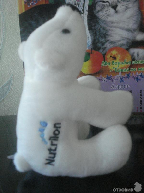 Нутрилон медведь в подарок 39