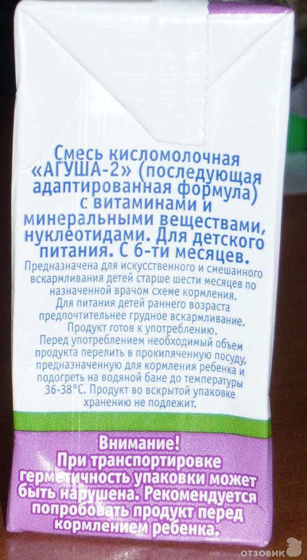 парфюм, кисломолочная агуша с 0 отзывы подтверждают