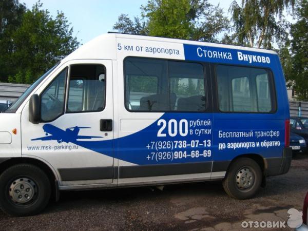 Отзыв: Стоянка автомобилей Внуково, 5км до аэропорта (Россия, Москва) - Автостоянка, которой можно доверить свой авто...