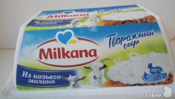Творог из козьего молока в домашних условиях с фото 455