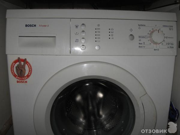 инструкция стиральной машины бош макс 6