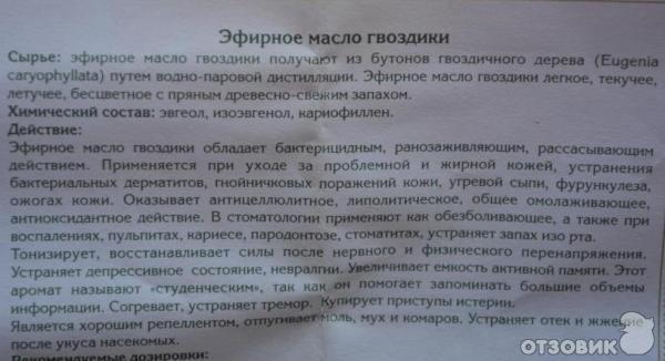 http://i4.otzovik.com/2012/08/08/247673/img/41556997.jpg
