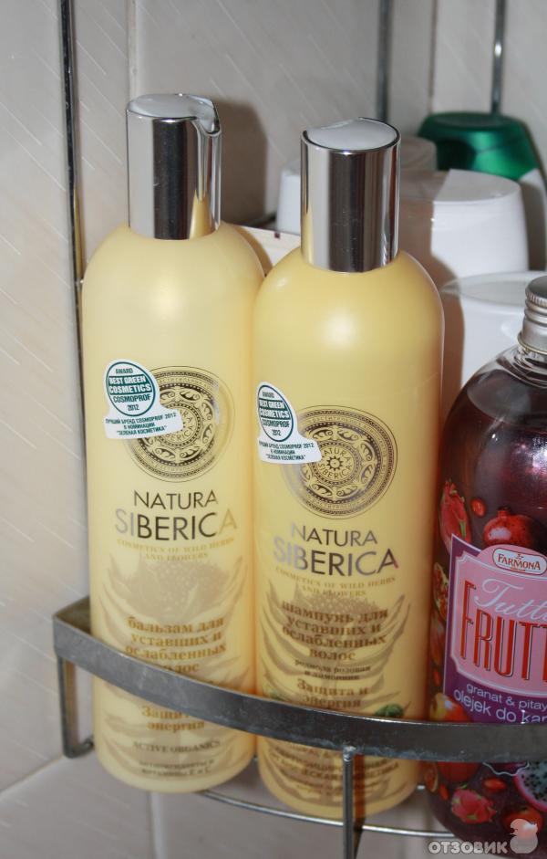 Хороший шампунь для осветленных волос отзывы