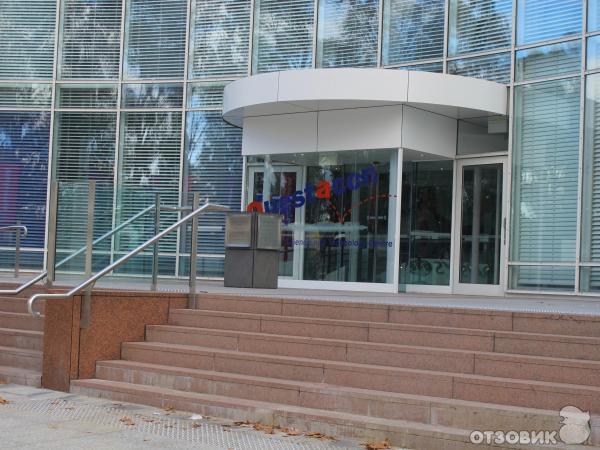 Развлекательный центр Questacon (Австралия, Канберра) фото