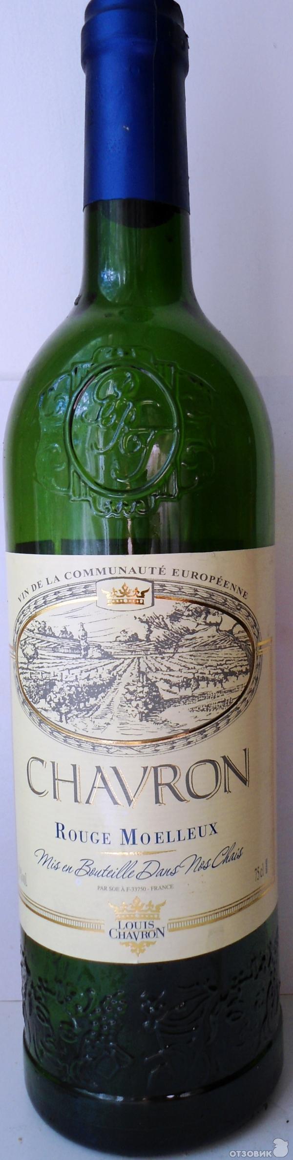 Е Недорогое Вкусное Французское Вино