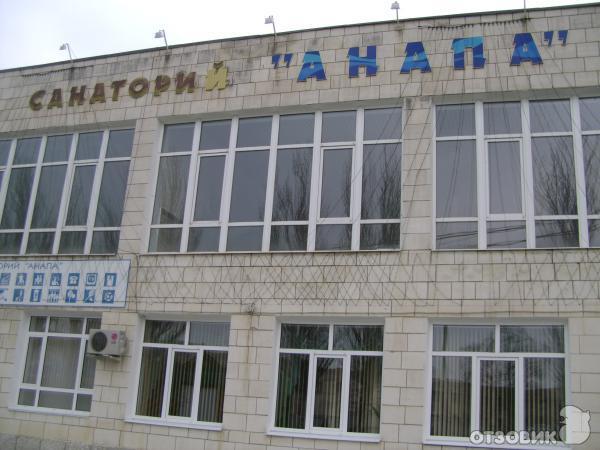 sanatorii-oporno-dvigatelnogo-apparata-v-nizhegorodskoy-oblasti