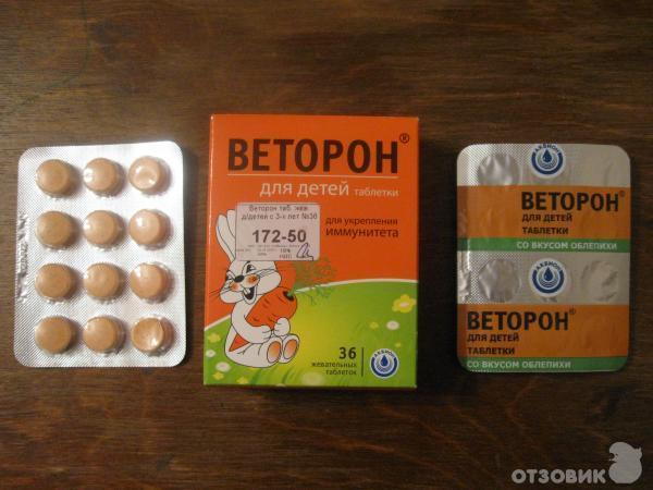 Витамины веторон для детей: инструкция, отзывы.