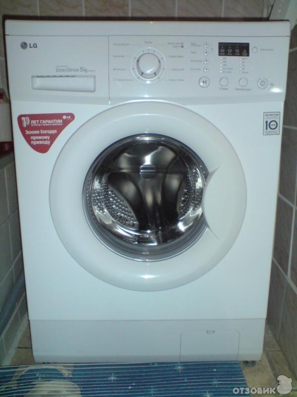 Инструкция стиральной машины автомат lg