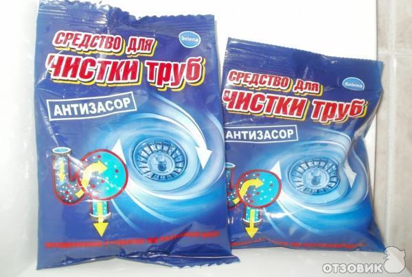 http://i4.otzovik.com/2012/08/21/253817/img/84173692.jpg