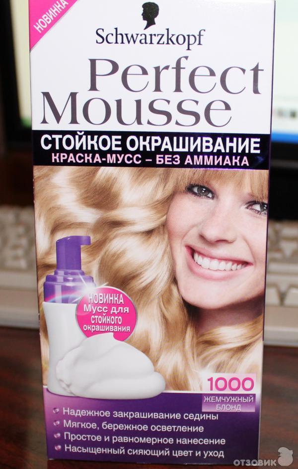 Краска пенка мусс для волос