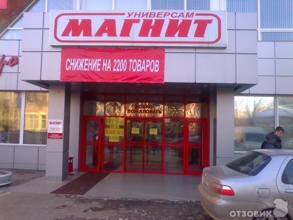 Интернет-магазин мебели в Саратове - ChromeShop.ru