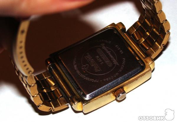 Отзыв о Наручные часы Рекорд | Часы Рекорд бьют рекорд