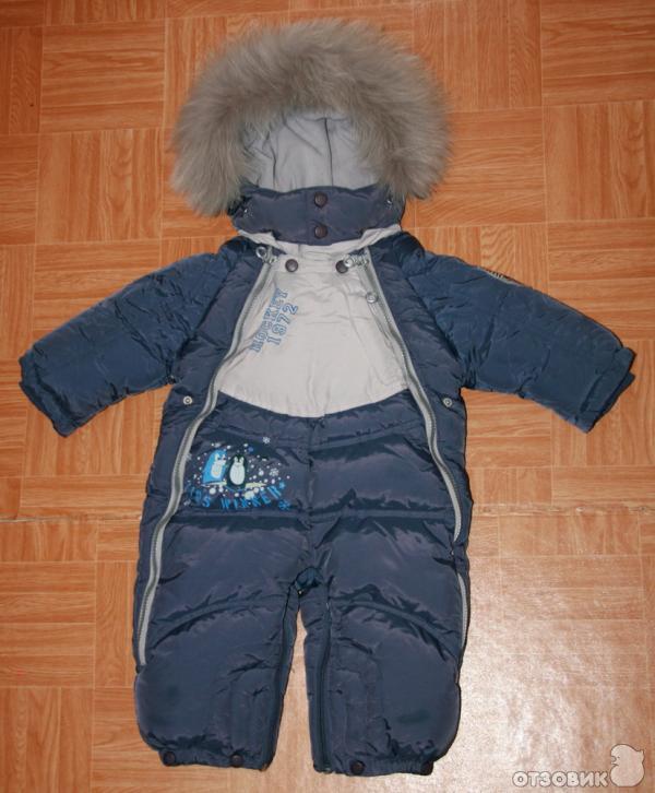 гарантийный срок на сезонную одежду в алтайском крае