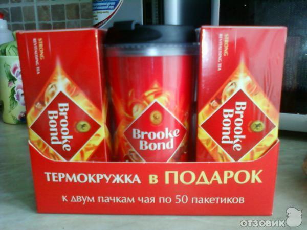Чай brooke bond кружка в подарок 87