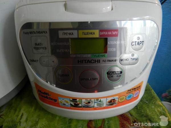 Мультиварка Hitachi Rz-rma18y Инструкция - фото 7