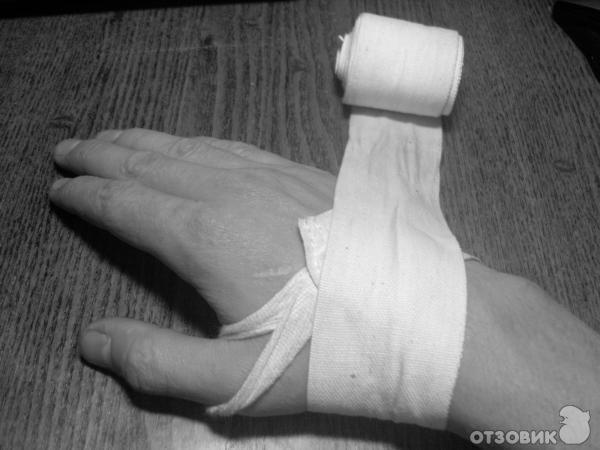 Как сделать руки в бинтах 242