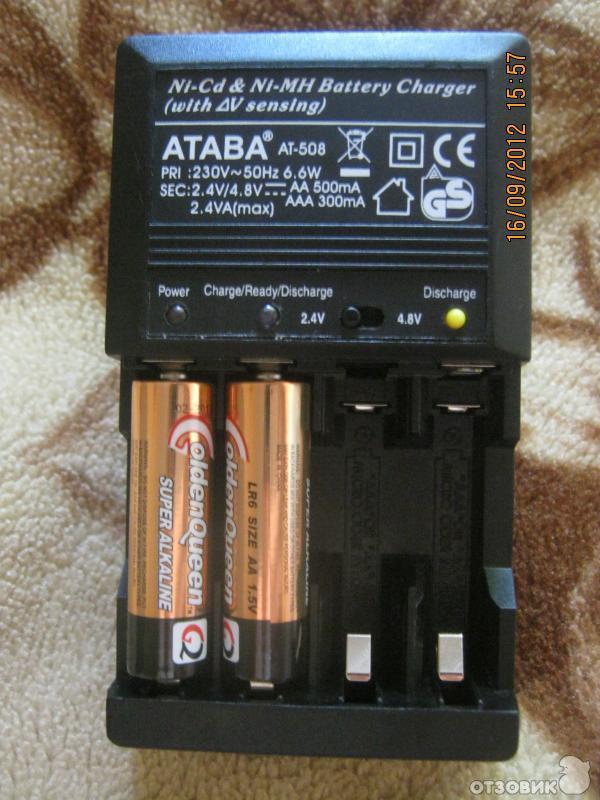 зарядное устройство для батареек атава ат 508 инструкция