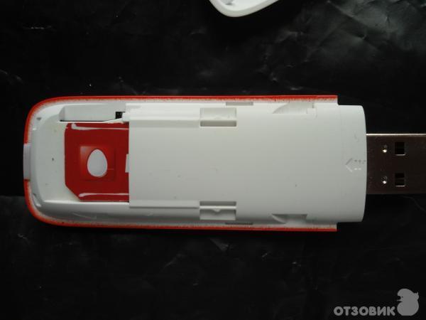 термобелье почему на айфоне горит красная лампочка ее