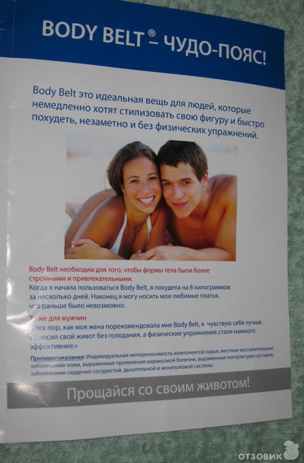 Упражнения для похудения в домашних условиях мужчинам