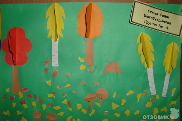 Цветные картинки про осень для детского сада