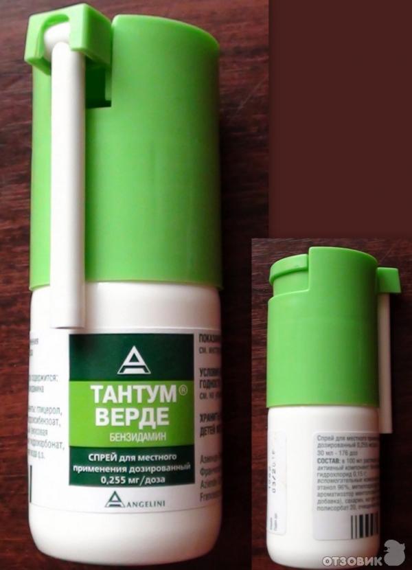 Отзыв о спрей для детей от 3 лет оралсепт | препарат на основе.
