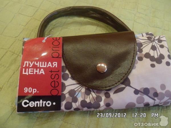 Centro киев коралловая сумка