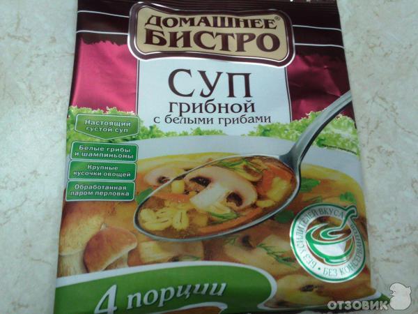 Суп грибной Домашнее Бистро фото