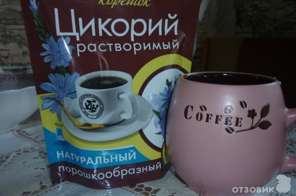 Замена кофе цикорием