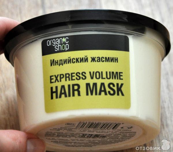 Маска для волос увлажняющая хорошая