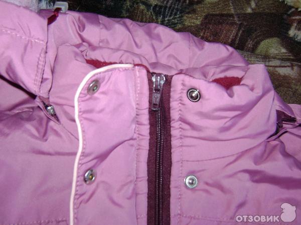 бемби одежда оптовая база украина донецк