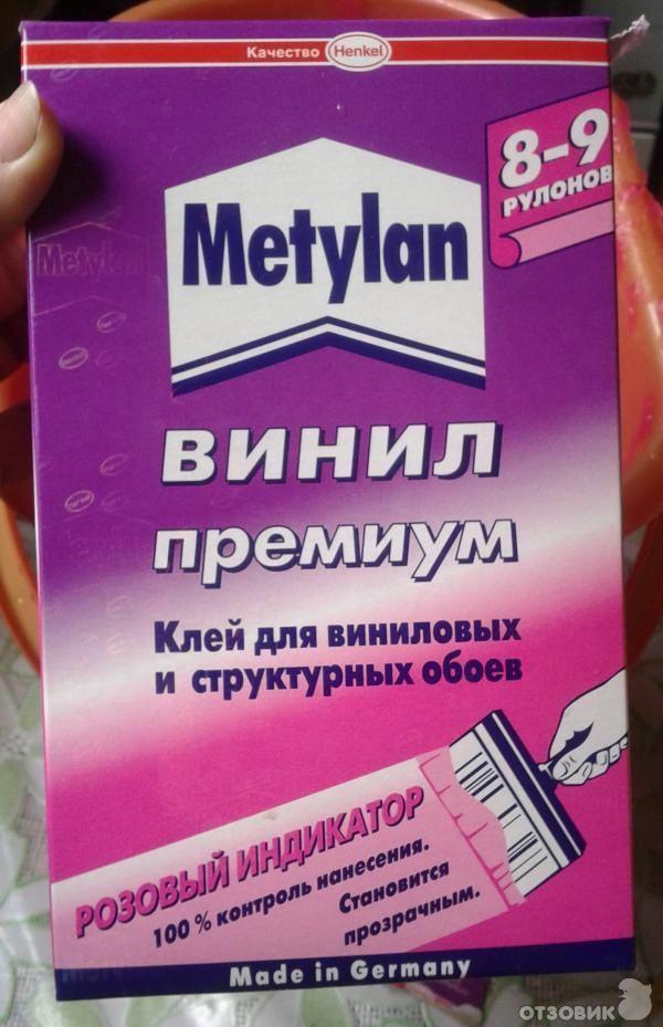 Клей Метилан Для Обоев Инструкция - фото 8