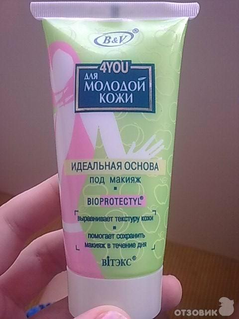 Белорусская основа под макияж отзывы