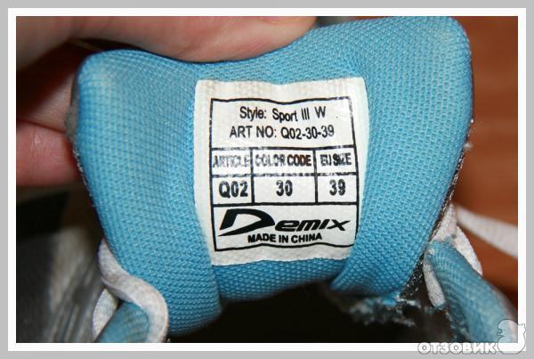 кроссовки adidas porsche design купить в белоруссии