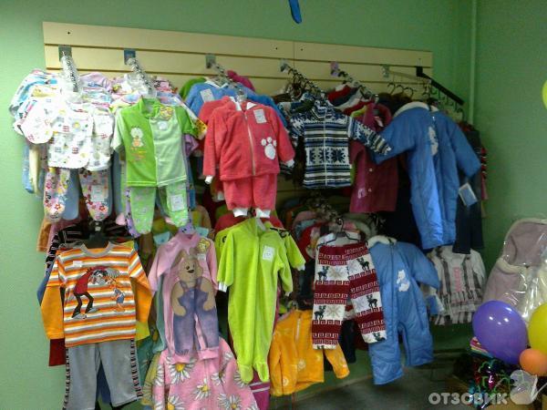 Дешевая Детская Одежда В Санкт-Петербурге