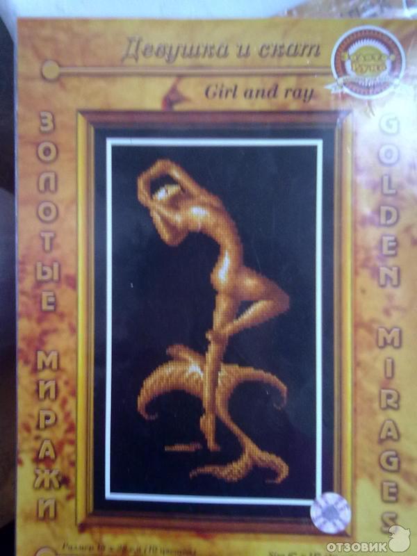 Вышивка золотое руно золотой мираж