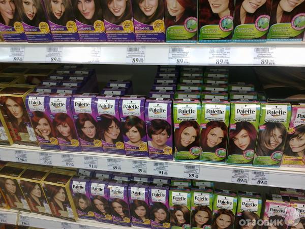 Магнит косметик каталог краска для волос