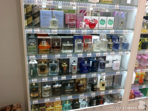 Магазин магнит косметик пермь каталог товаров
