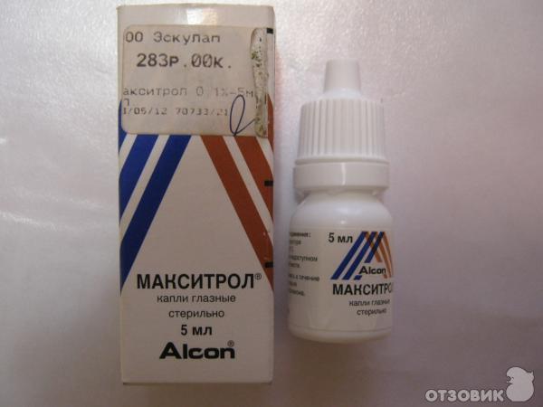 Максидекс купить, цена, доставка и отзывы, максидекс инструкция.