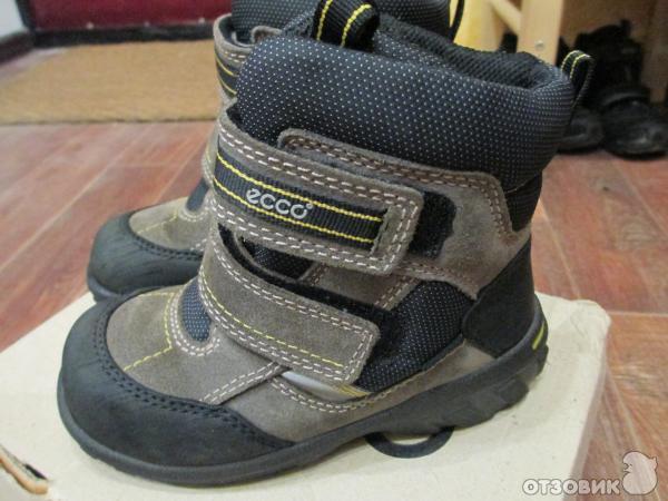 Ботинки columbia omni heat