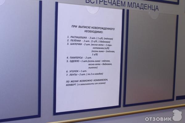 """"""",""""otzovik.com"""