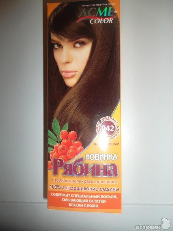 Рябина-краска для волос
