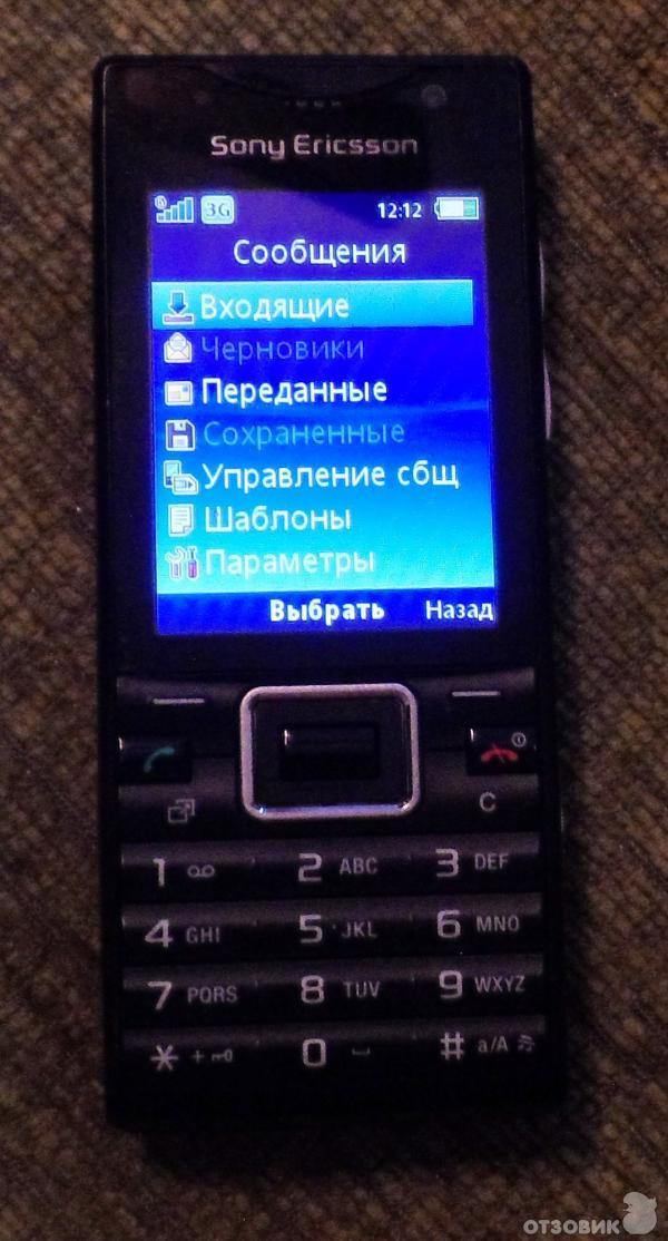Телефон Сони Эриксон Андроид В Салоне Сотовой Связи Мегафон