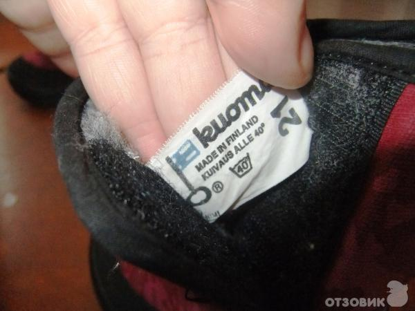 Детская Финская Обувь Интернет Магазин