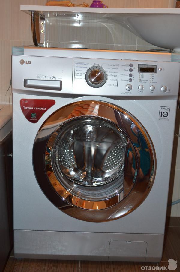 стиральная машина Lg F1289nd5 инструкция - фото 7